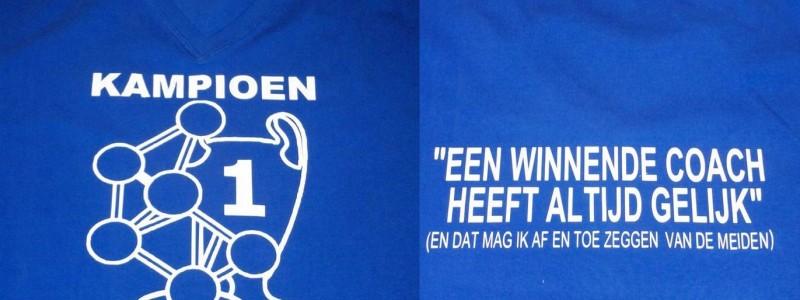 . . . van dames 2 Atomium Rotterdam